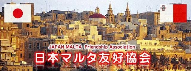 マルタ共和国 4