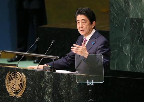 ある難民女性のカバンの中の一枚の写真 安倍総理・国連一般討論演説 ~ machiko の無知