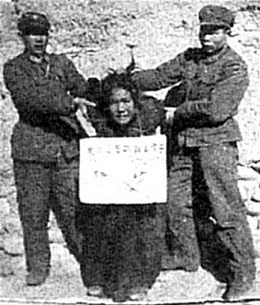 Thamzing_of_Tibetan_woman_circa_1958.jpg