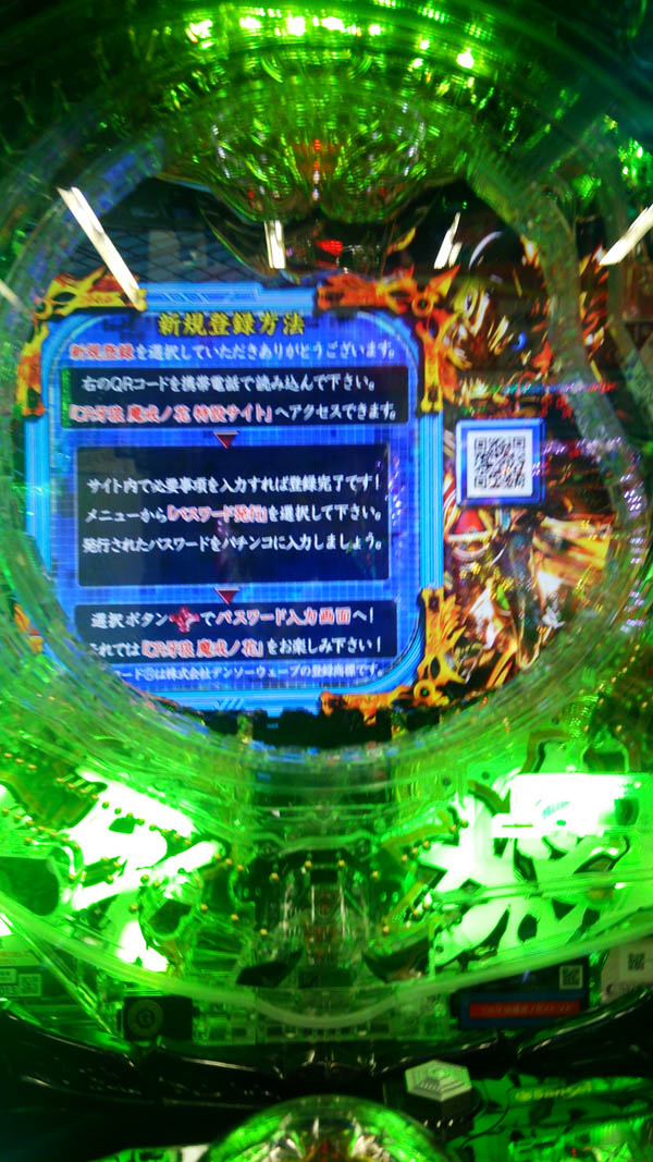 DSC_0017_20151021174401e7f.jpg