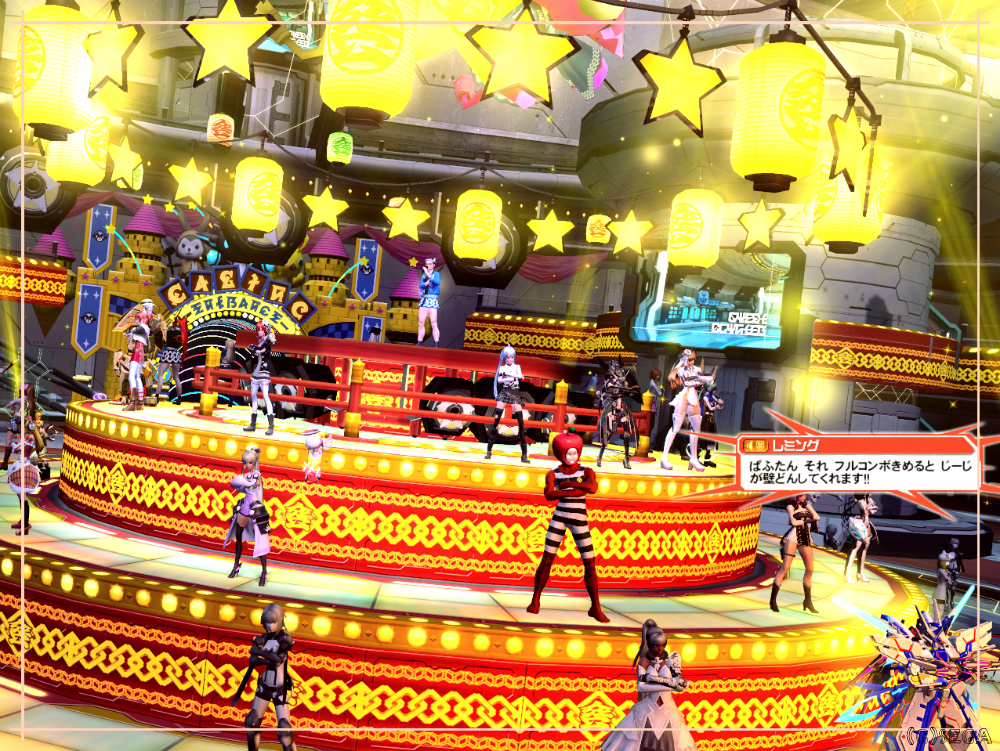 pso20150902_210111_005.png