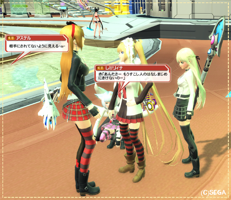 pso20150903_215740_022.png