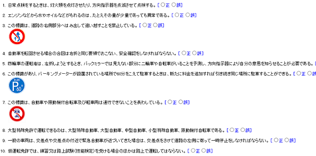 20150904115139070.png