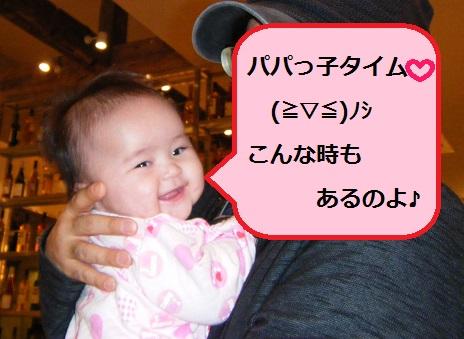 20151002235520c4f.jpg
