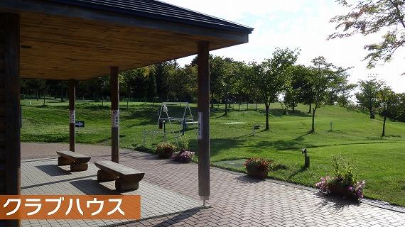 s-岩見沢市栗沢PG (1)