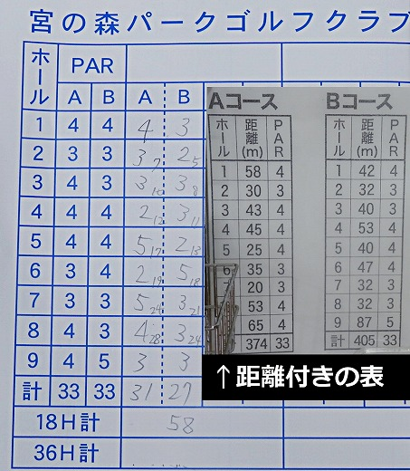 s-2015秋 苫小牧宮の森 (6)