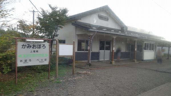 釧路 厚岸 白糠パークゴルフ遠征2015(後編) (5)