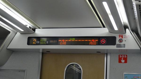 釧路 厚岸 白糠パークゴルフ遠征2015(後編) (31)