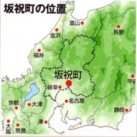 パジェロ製造 岐阜県加茂郡