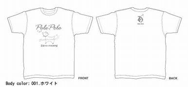 [画像]ポレポレTシャツ(ホワイト)