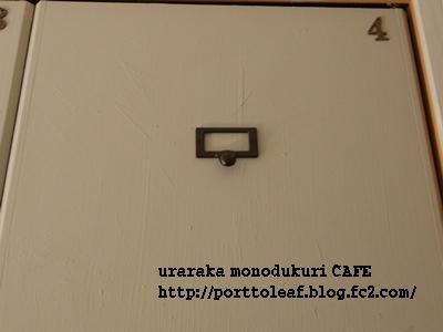 IMGP0343.jpg