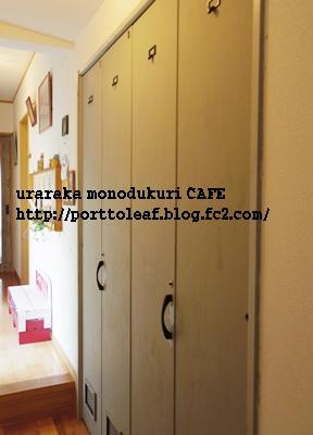 IMGP0373.jpg