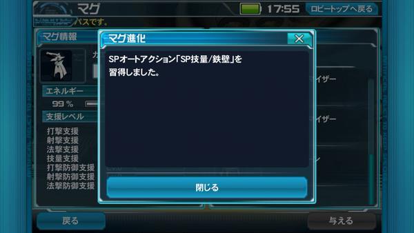 201509282102582c6.jpg