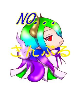 voddo-NO-.jpg