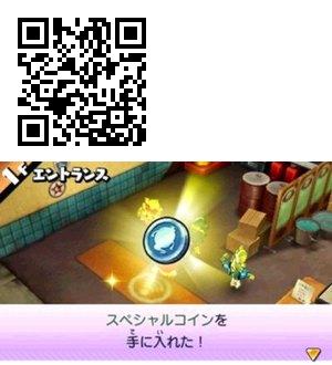 バスターズ スペシャル ウォッチ コード 妖怪 コイン qr