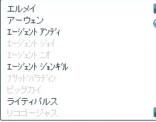 2015_09_08_21_09_16_000.jpg
