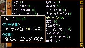WS000491.jpg