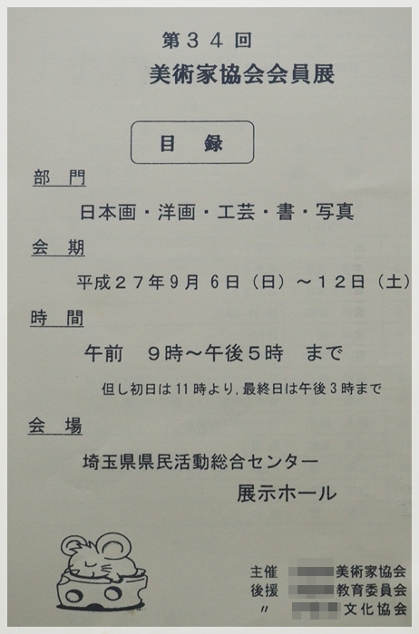 20150906160049a3a.png