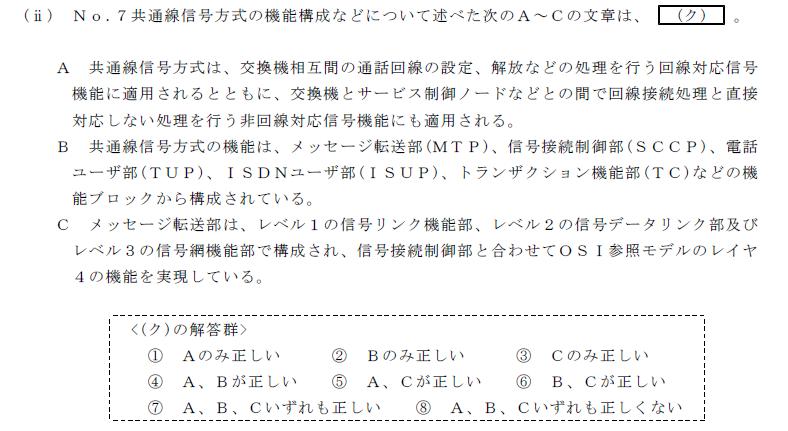24_1_setubi_1_(3)ii.png