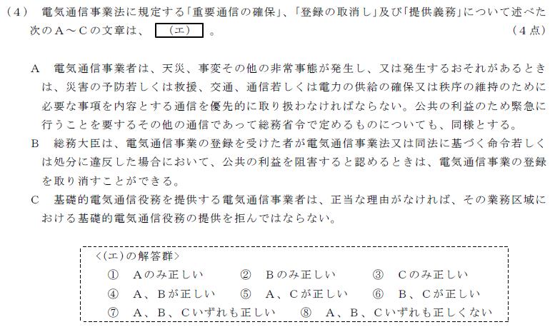 27_1_houki_1_(4).png