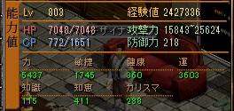 RedStone1147.jpg