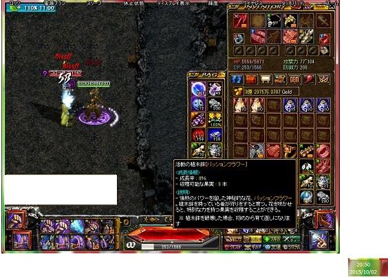RedStone1148.jpg