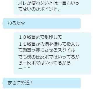 yamatokousi9.jpg