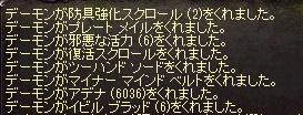 150915_07.jpg