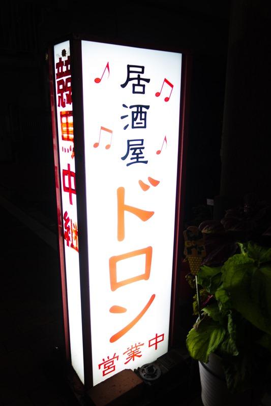 DSC05478-4.jpg