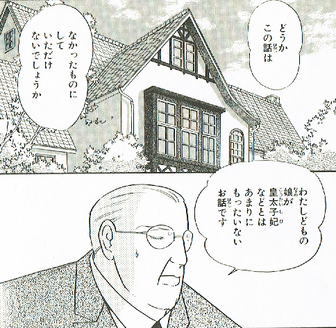20150827191747a6f.png