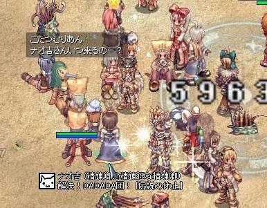 screenFrigg175s.jpg