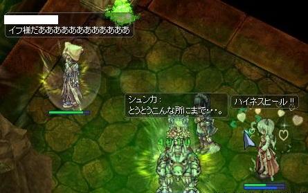 screenLif6601s.jpg