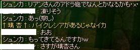 screenLif6602a.jpg