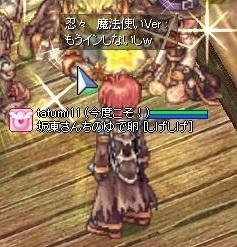 screenLif6687s.jpg