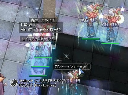 screenLif6927s.jpg