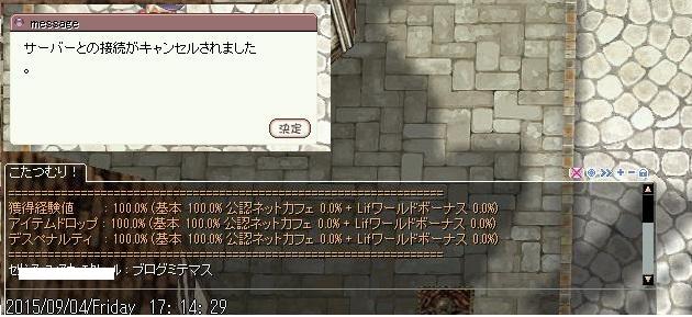 screenLif7053z.jpg