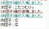 screenLif7056z.jpg