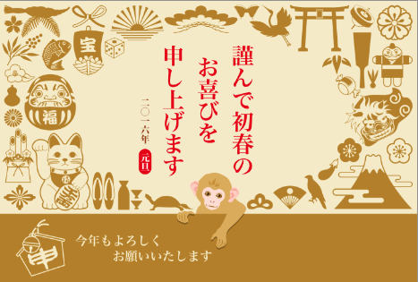 2015091345.png