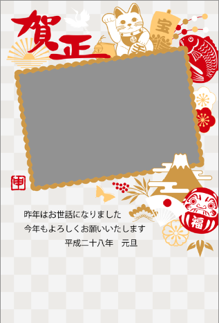 2015091350.png