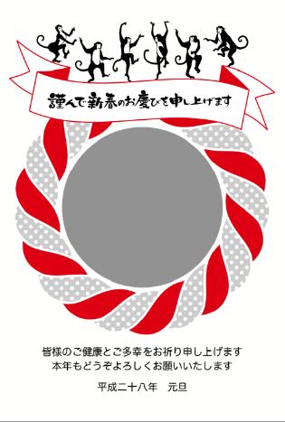 2015091352.png