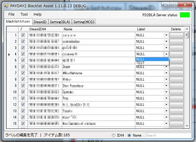 PD2BLA1_11_0_13_bl.jpg