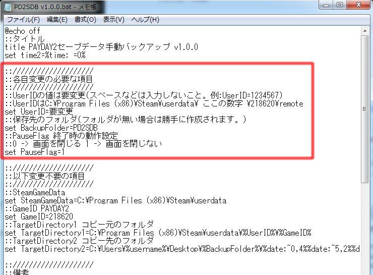 PD2SDBv100.jpg