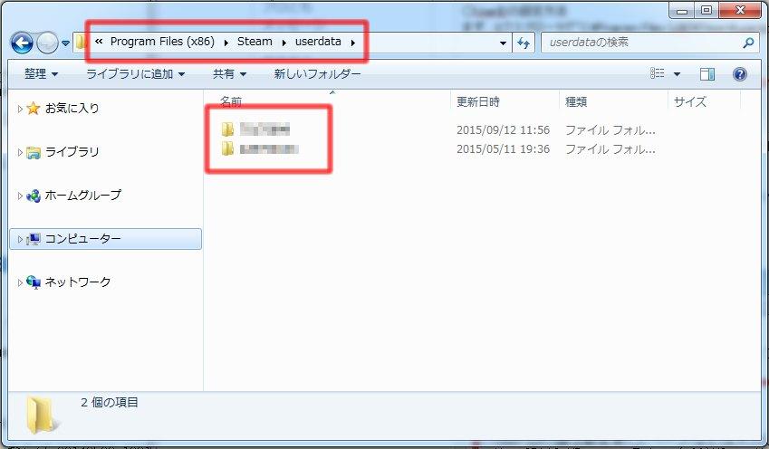 PD2SDBv100_2.jpg