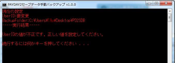 PD2SDBv100_4.jpg