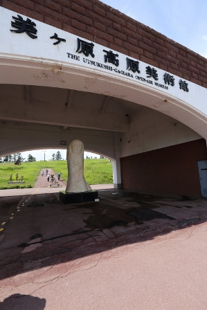 美ヶ原高原美術館12