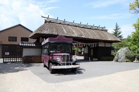かぶちゃん村12