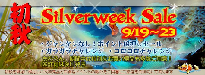 banner_2015aki.jpg