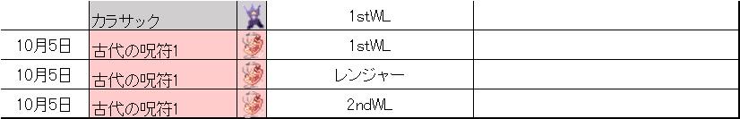 201510060647460bd.jpg