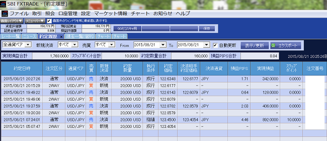 201508212102522fc.png