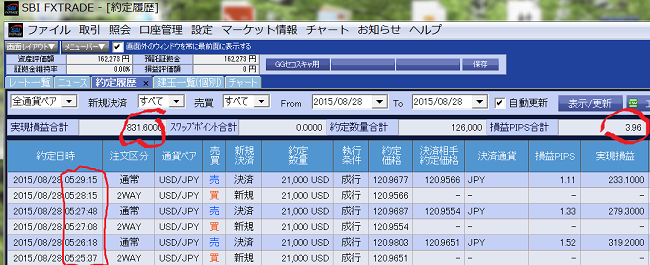 20150828053453ddb.png